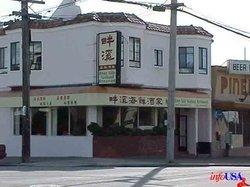 Riverside Seafood Cafe