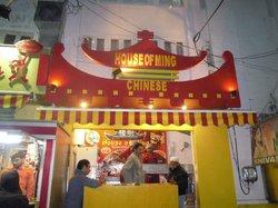 Biryani House Live Kababs