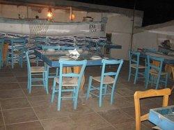 Koutsonikolias Tavern
