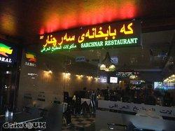 Sarchnar Kebab