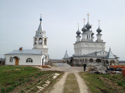 Resurrection Monastery