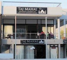 Taj Mahal Restaurant