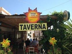 Taverna Iios