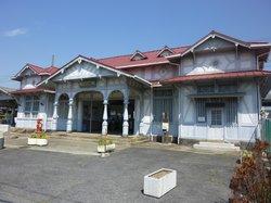 Hamadera Park Station