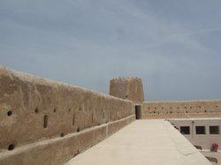 Al-Zubara Fort