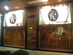 Naru Sushi Japanese Restaurant