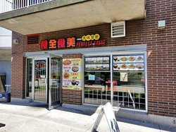 Kasuga Japanes Restaurant