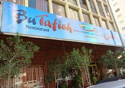 Bu Tafish Sea Food & Grills Restaurant