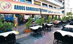 Aroos Damascus