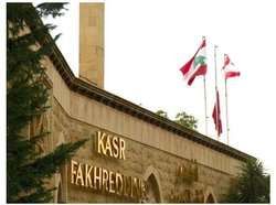 Kasr Fakhreddine