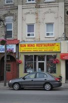 Sun Ming Restaurant