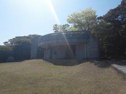 Kamisaka Observatory