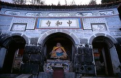 Zhonghe Temple