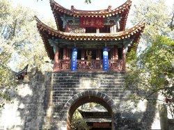 Kunming Wanfu Temple