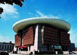 Henan Science and Technology Museum