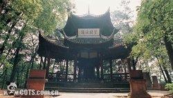 Huashan Temple