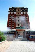 Milariba Buddha Pavilion