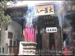 Heshuo Kejing Princess House