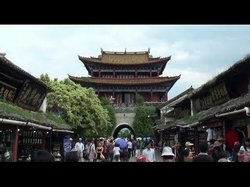 Fengkai Longshan Scenic Area