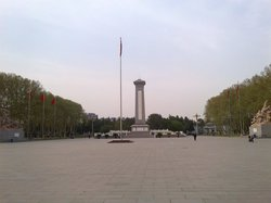 North China Military Region Martyrs Cemetery