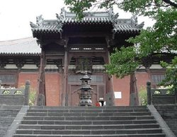 Xianwen Temple Wu-long Wall