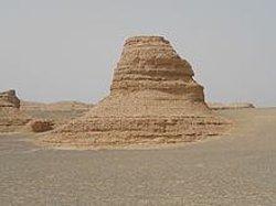 Sanlongsha Yardang Landform