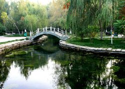 Shuimogou Park