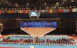 Changchun Fifth Ring Stadium