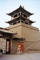 Ancient Lingtai Tower