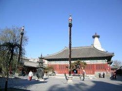 Jintian Taoist Temple