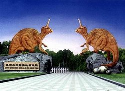 Jiayin Dinosaur National Geopark