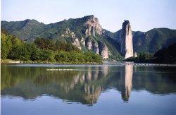 Xiandu Dinghu Peak
