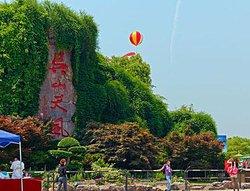 Wushan Tianfeng Scenic Area