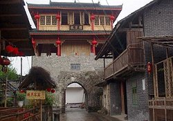Danzhou Old City