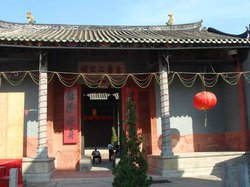 The Wens' Grand Hakka House and Ancestral Hall