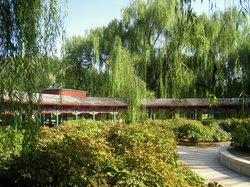 Xijiao Zoo