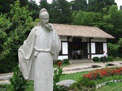 Former Residence of Bai Juyi