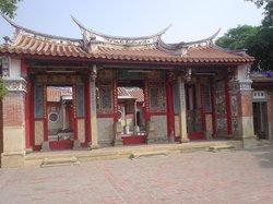 Fengjia Port