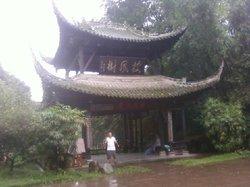 Former Residence of Peng Zu
