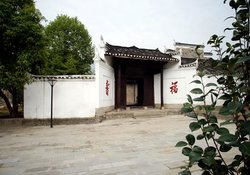 Former Residence of Zhao Shiyan