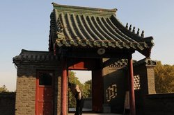 Zhao Handan Ancient City