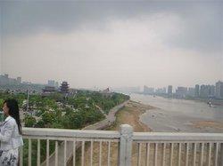 Shuiduhe Bridge