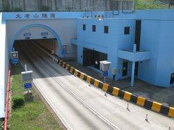 Acient Tunnels