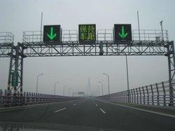Tishan Bridge