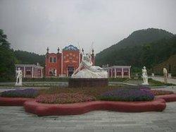 Hengdian Hehuan'gu Scenic Resort