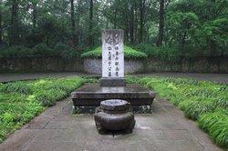 Tomb of Yuqian