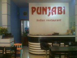 Punjabi Indian Restaurant