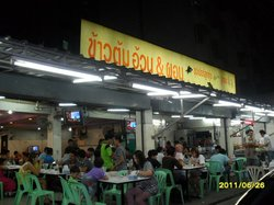 Khaotom Uan Phom