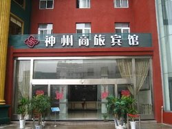 Handu Hotel
