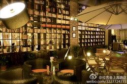 LaFang She ShangHai Road